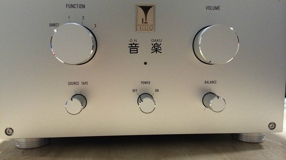 Kondo Japan Audio Note Ongaku 211
