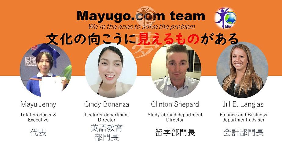 Mayugo HP.jpg
