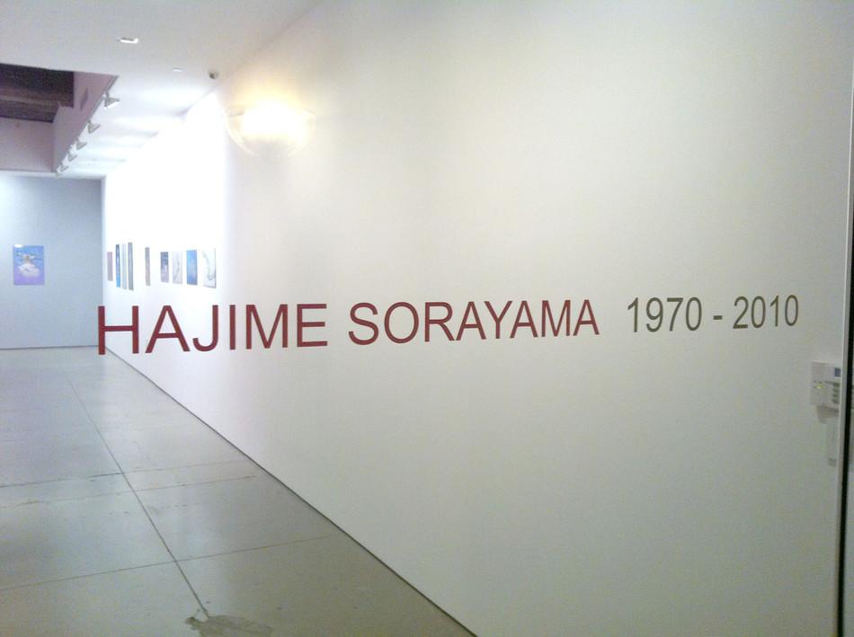 Hajime Sorayama, 1970-2010