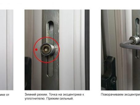 Как отрегулировать окна REHAU на зимний режим❄?