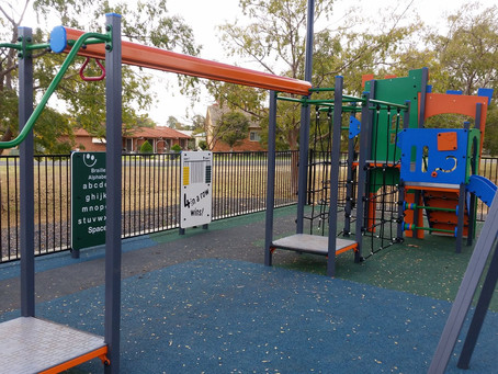 Inverell Shire Council - Wade St Park