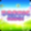 Cosmic-Kids-app-icon.png