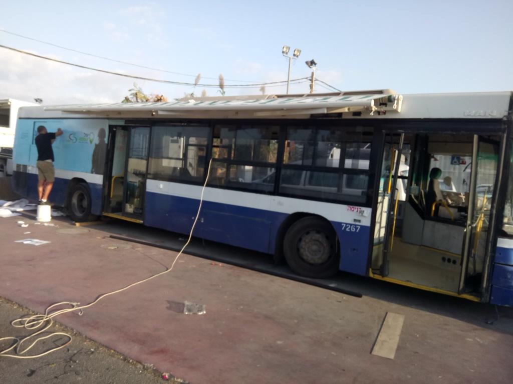 אוטובוס לפני הדבקה