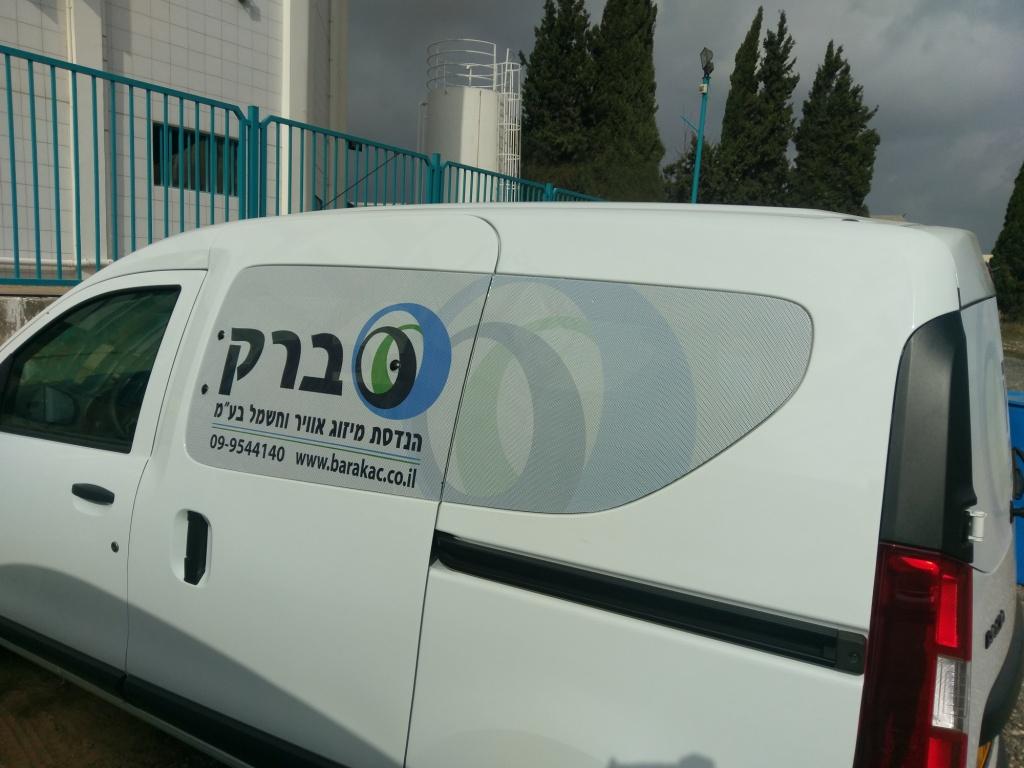 רכב עם מדבקת רשת צד שמאל