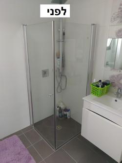 מקלחת לפני ציפוי