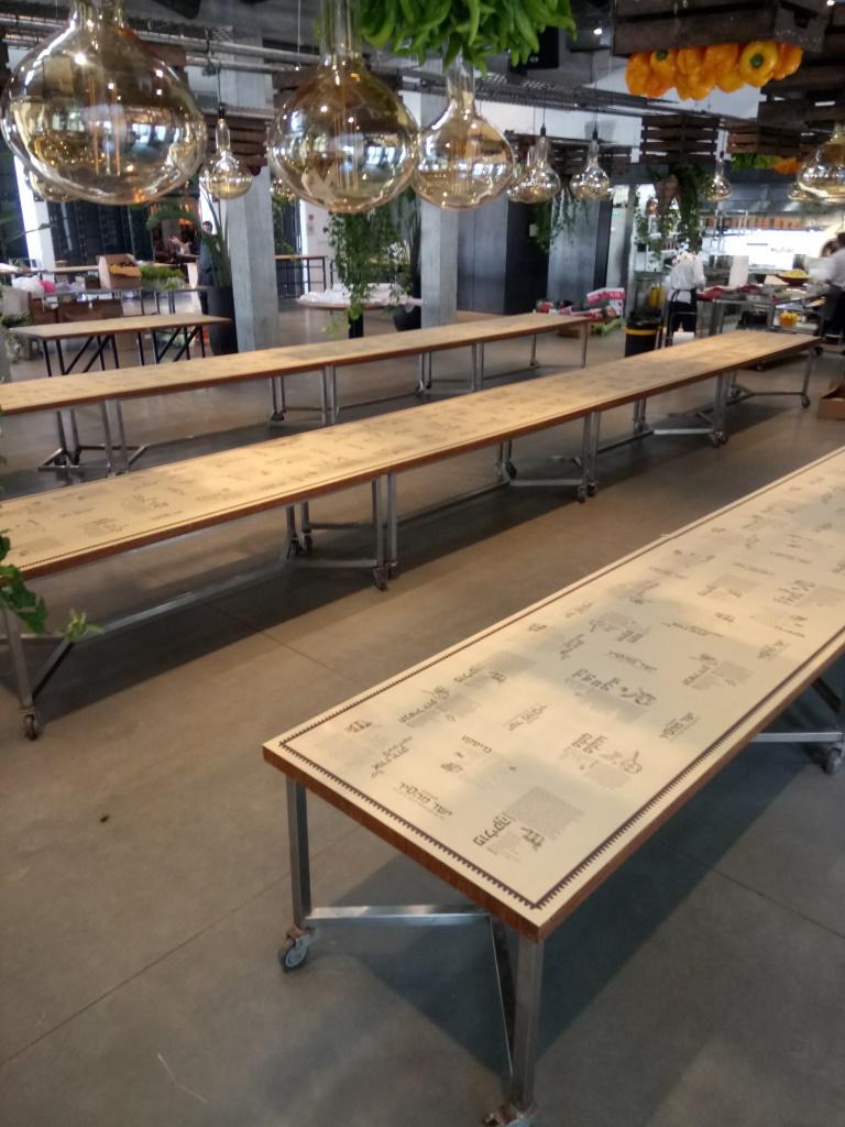 מיתוג שולחן - מדבקה