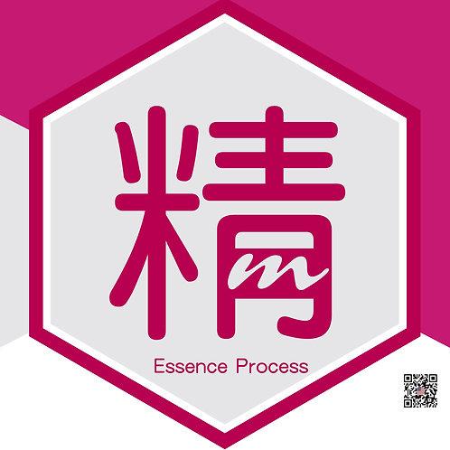 精華液製程-essence process