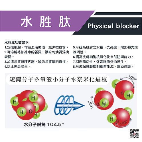 水胜肽-Water peptide