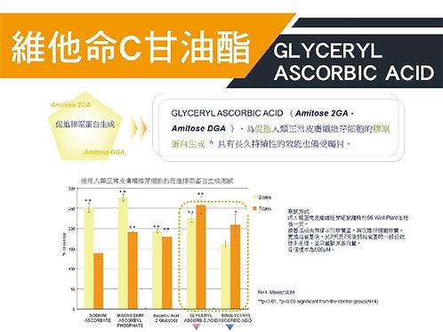 維他命C甘油酯-Vitamin C Glyceride