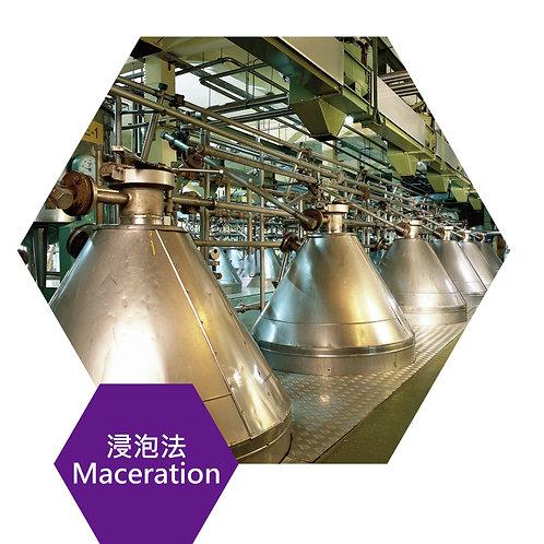 萃取技術種類-浸泡法(Extraction technology-Maceration)
