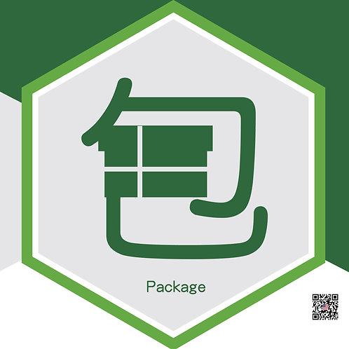 包裝-PACKAGE