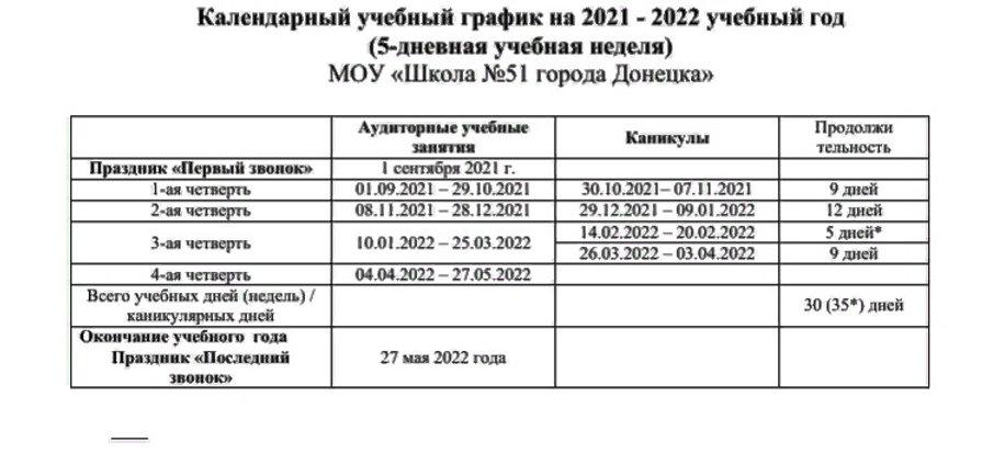 2021-10-07_22-59-19_edited.jpg