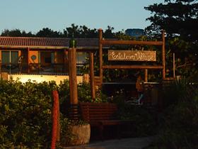 Estaleiro-Entrada-Playa-300x225.png