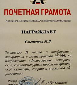Открыт доступ к архиву Макса Степанова))