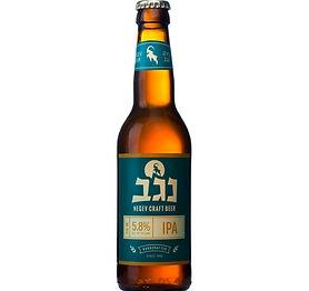 צילום מוצר, בירה נגב