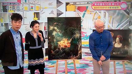 NHK「助けて!きわめびと」に出演しました