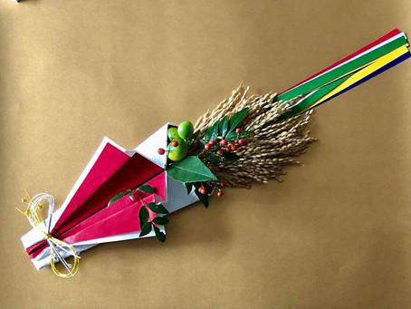 コラボイベント 「折形と日本美術・二つの和文化でたのしむ午後」のご案内