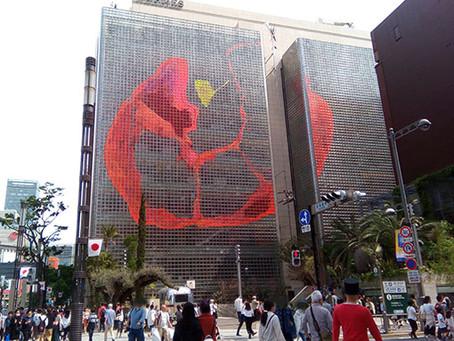 銀座メゾンエルメスの巨大な壁画