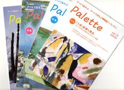 palette-set001