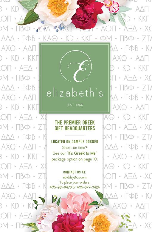 Elizabeths-Catalog_cover_FRONT-2020.png