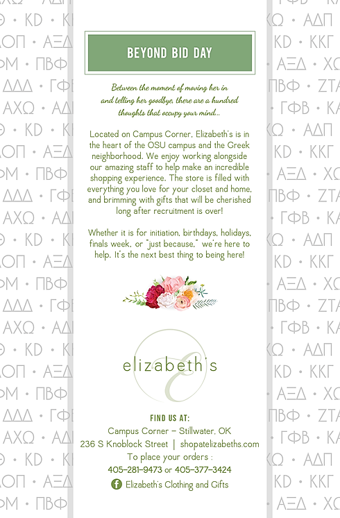 Elizabeths-Catalog_cover_BACK-2020.png