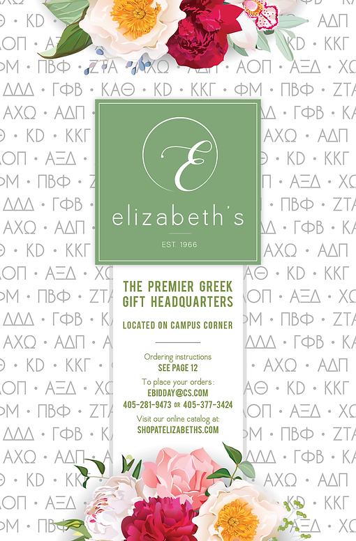 Elizabeths-Catalog_cover_FRONT-2021.png