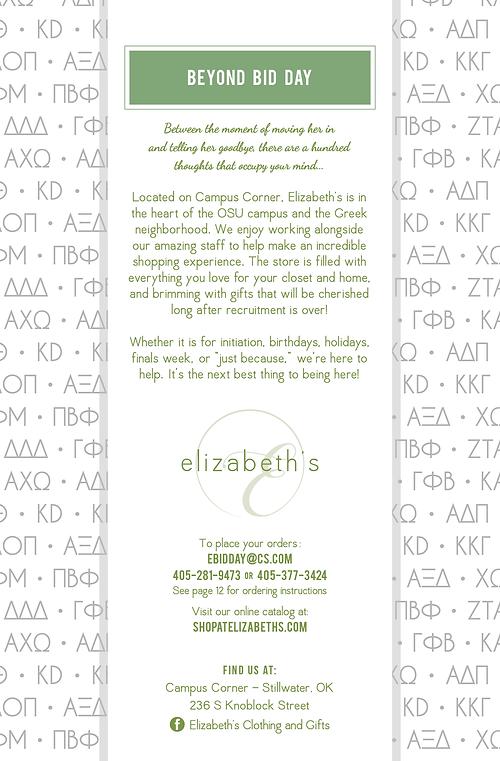 Elizabeths-Catalog_cover_BACK-2021.png