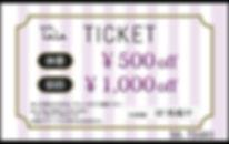 minato_500_1000_200601.jpg