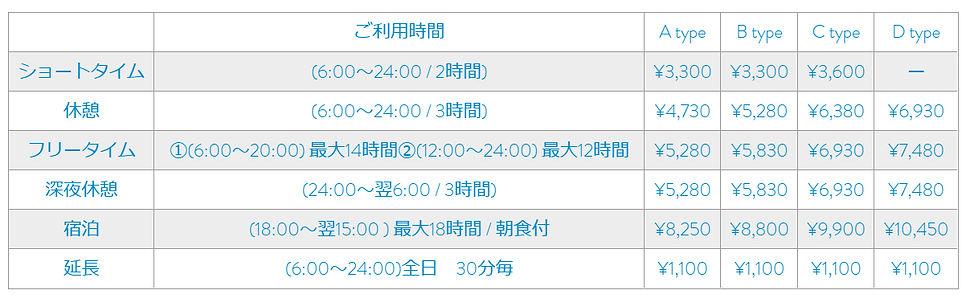 金曜日(湊).jpg