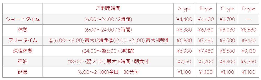日曜日(港).jpg