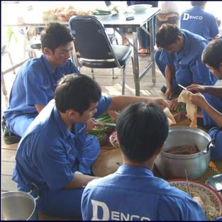 Making Merit   2009