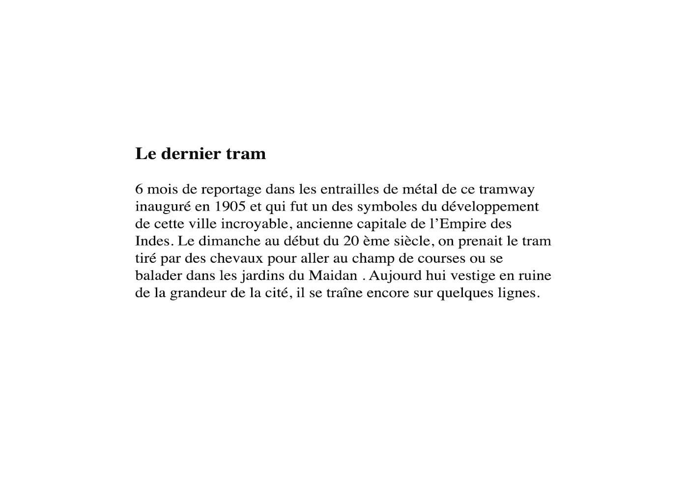 TXT-train.jpg