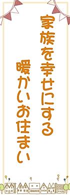 神戸 リフォーム