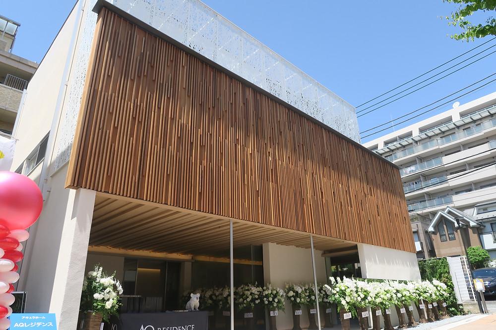 建築家 神戸 新築 リフォーム
