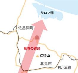 神戸 新築 スーパーウォール