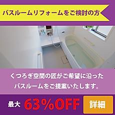 bathroom_sidebar.png