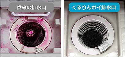 神戸,リフォーム,バスルーム