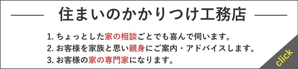 神戸 フェンス 補修 費用