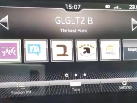 הגדרת לוגו לתחנות רדיו