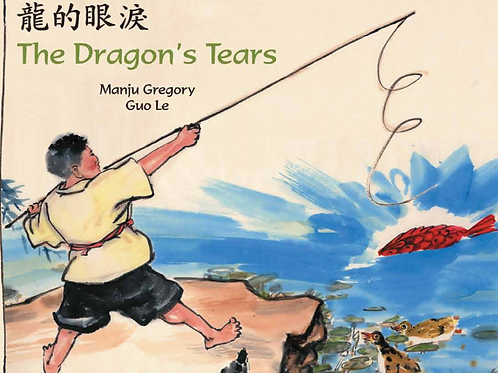 The Dragon's Tears