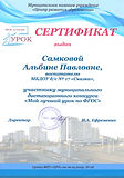 IMG_20201227_0007(0)_edited.jpg
