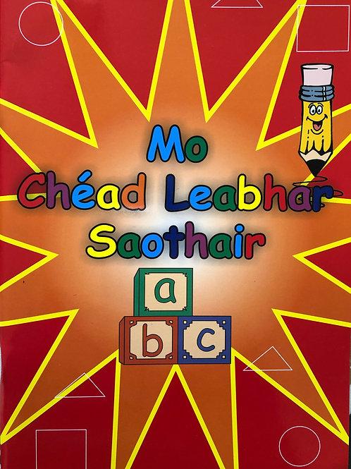 Mo Chéad Leabhar Saothair
