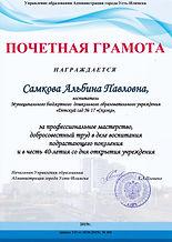 гр2.jpg