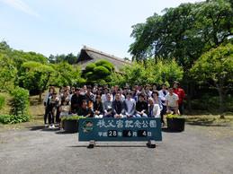 社内研修旅行〈静岡〉