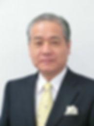 代表取締役 若尾 東