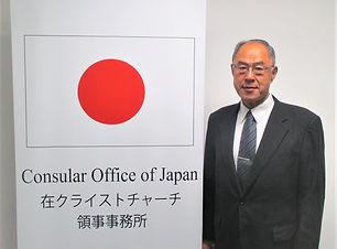 領事事務所写真(バナー).JPG
