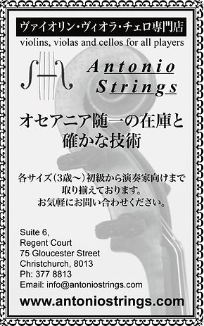Antoniostrings.jpg