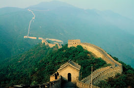 Great-Wall-of-China-Beijing.jpg