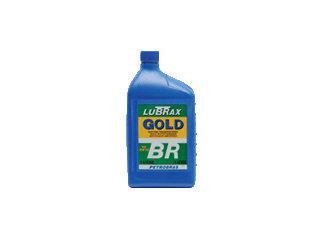 550 - ÓLEO RABETA 75W90 API GL5 BASE SINTÉTICA