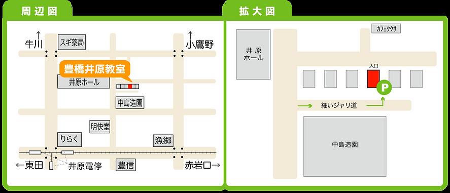 ECCジュニア・BS豊橋井原教室 accessmap